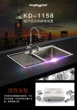 家用洗碗机哪个牌子好首选康道全自动水槽洗碗机
