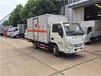 跃进小福星易燃气体易燃液体厢式运输车产品介绍
