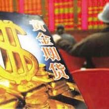 亳州恒指期货配资开户公司图片