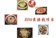 重庆小面的配方重庆小面的做法重庆小面浇头的制作重庆小面有哪些口味