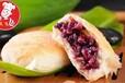 鲜花饼是以云南特有的食用玫瑰花入料的酥饼