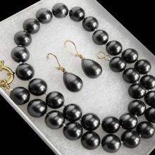 珍美人静夫人正品天然海水珍珠项链9-10mm白色正圆极强光无瑕