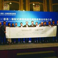 2017中国(长沙)装配式建筑与建筑工程技术博览会(简称:筑博会)