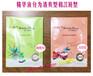 广东珠海正品我的美丽日记面膜,优质面膜批发市场