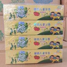 供应优质口腔护理牙膏批发价格,口腔护理牙膏厂家定做生产全国发货