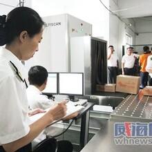 深圳进口服装需要什么资质