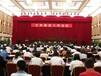 海南会议会展策划海口会议策划公司三亚会议公司