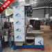 蓟县立式脱水机塑料颗粒延庆县立式脱水机11月促销特价