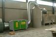 DM-300uv光解净化器东明环保设备