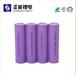 厂家直销18650锂电池,太阳能锂电