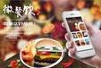 餐饮微信开发-湖南云商世纪餐饮微信公众号开发