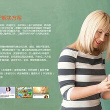 长沙教育APP开发-湖南云商世纪长沙教育APP制作开发解决方案