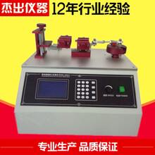 微电脑插拔力试验机插拔寿命试验机USB插拔寿命试验机