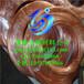 高强度cw014a铜材_继胜直销cw014a铜材化学成分