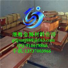 GZ-CuSn12Pb锡青铜GZ-CuSn12Pb规格