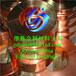 CuSn11Pb2-C-GZ铜合金CuSn11Pb2-C-GZ成份