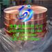 2.1052.01铜合金2.1052.01成份