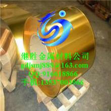 供应C5111H锡磷青铜线C5111H质量保证