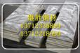 日本C7451白铜C7451洋白铜现货供应