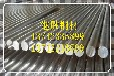 现货供应CuNi18Zn27德国CuNi18Zn27-HV190锌白铜