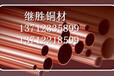 铍青铜棒QBe1.9铍青铜棒QBe1.9价格_铍青铜棒qbe19批发