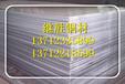 供应德国2.0850.79铜板铜合金板式换热器