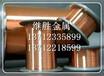 供应C89325铜棒C89325生产厂家