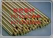 供應德國2.0853.73銅板銅合金檢測儀