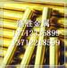 铜合金ZCuSn5Pb5Zn5锡青铜牌号