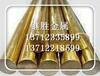 铸造铜合金(10-5锡青铜,金属型)
