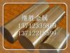 优质铜合金CR017A(CW017A)现货供应欧洲进口批发报价