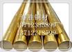 ENZIDOR鉛黃銅ENZIDOR耐腐蝕銅合金