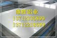 歐洲進口AW-Al99.99鋁合金詳細介紹