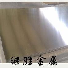 供应法国5050高硬度铝板5050薄板规格