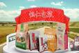 定制食品塑料包装袋鸡精包装袋调料塑料袋