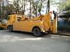 东莞市长安雄风高速出口补胎拖车修车服务
