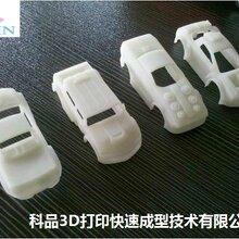 科品3D打印雕塑手板模型工艺品定制加工工业级SLA手板打样