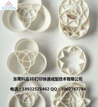 3D打印手办模型工艺样品雕塑模型定制加工SLA手板树脂