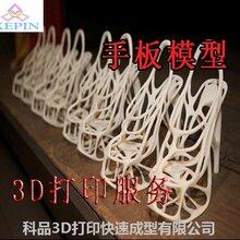 东莞科品3D打印雕塑工艺品定制加工SLA工业级手板模型树脂