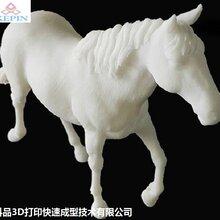 科品3D打印雕塑工艺品定制加工高精度手板模型SLA动物模型