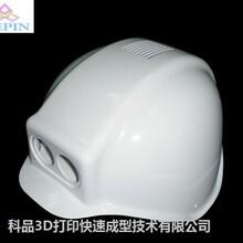 3D打印雕塑工艺品定制加工SLA工业级高韧性手板模型