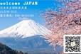 2017年日本东京国际家具展