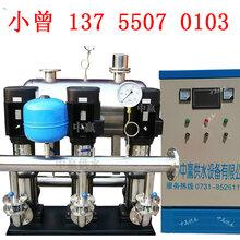 昆明南方变频泵自来水加压供水设备成套变频