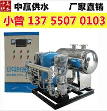 怒江无负压稳流供水增压系统5.5KW