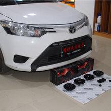 无损安装,音质倍升潍坊诸城汽车音响改装丰田威驰升级JBL喇叭图片