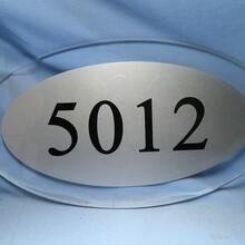 亚克力号码牌包厢门牌酒店指示牌图片