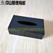 亞克力紙巾盒抽紙盒子方形簡約黑色酒店客廳餐巾紙盒