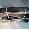 橡胶联组窄V带