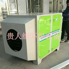 活性炭吸附箱活性炭过滤漆雾废气处理环保箱烤漆房环保箱环评必备图片