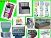 東貝冰淇淋機,東貝冰激凌機,東貝冰淇淋機廠家_東貝冰淇淋機設備
